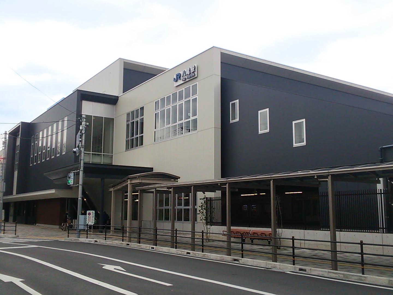 JR「八尾」駅